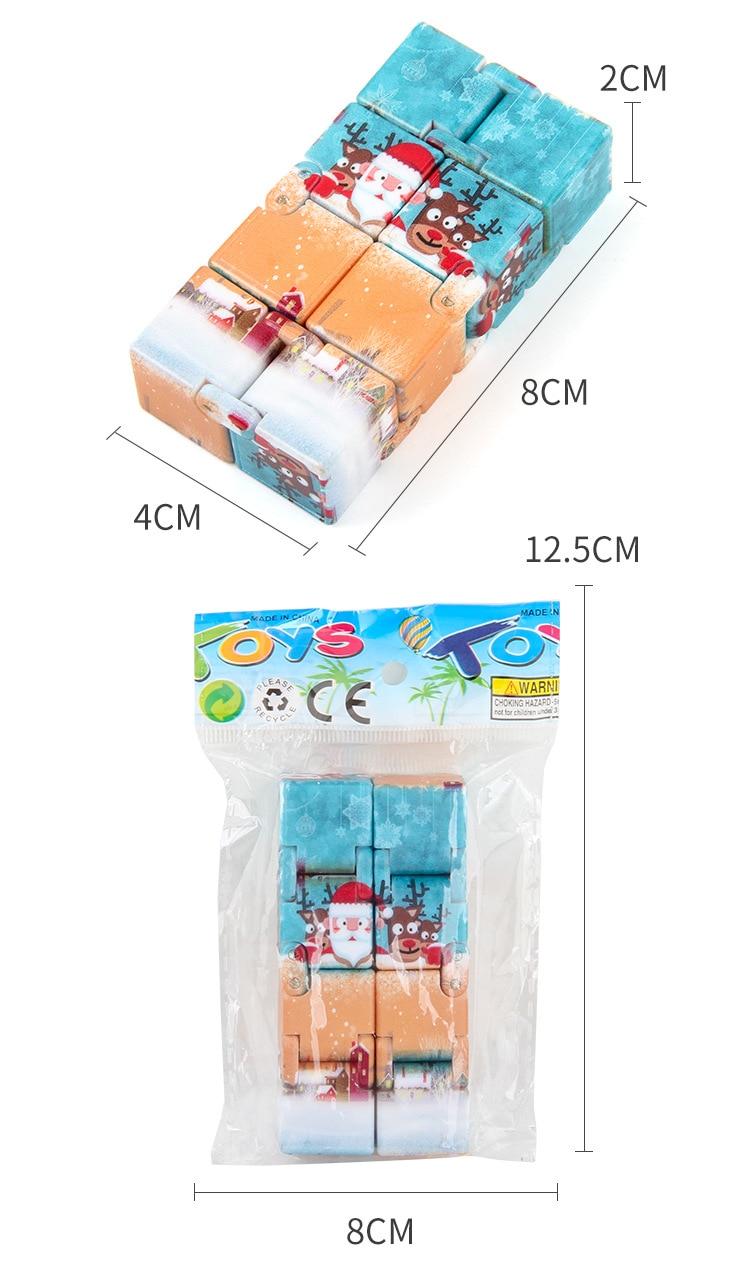 H698abd8bdd0e4adea8995f7204d45020U - Infinity Cube Fidget